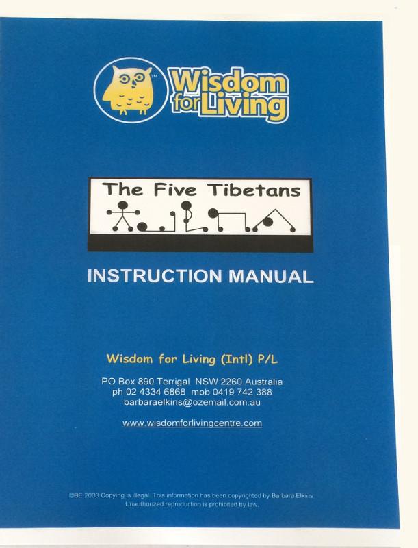 The Five Tibetans yoga instructions ebook